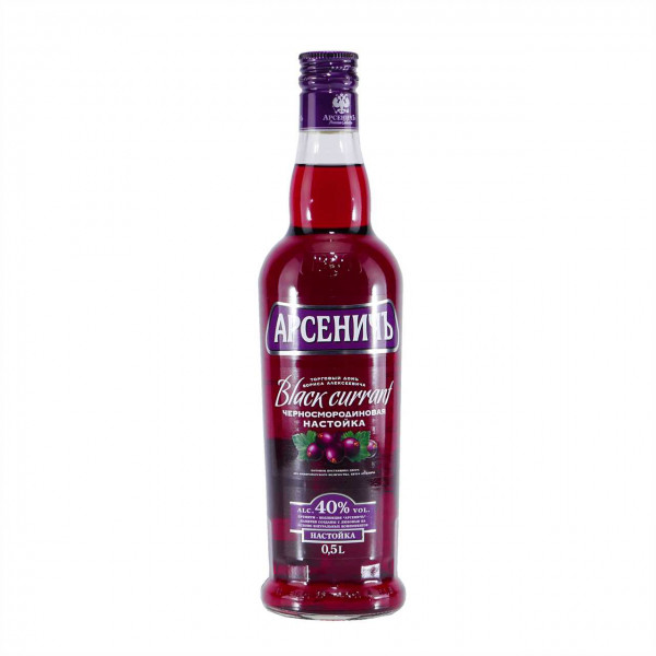 Arsenitch Vodka Johannisbeere